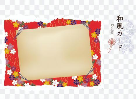 日本模式卡5