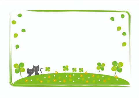 三叶草和猫