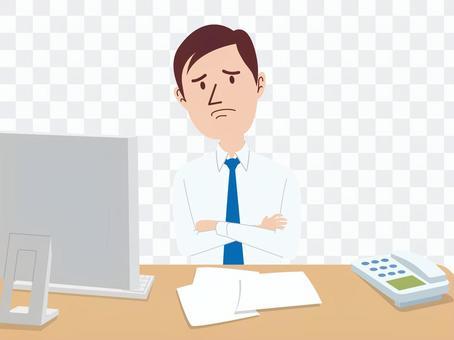 Employee _ worry