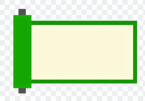 Scroll_green