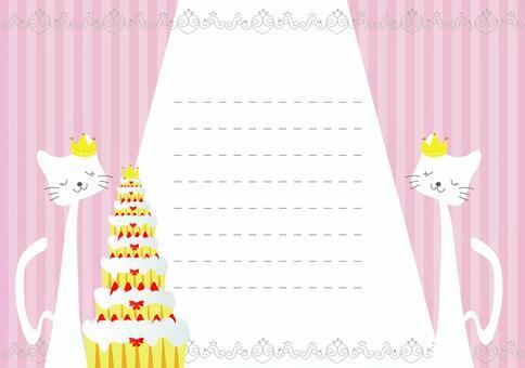 猫信和蛋糕4