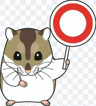 Djangarian倉鼠2