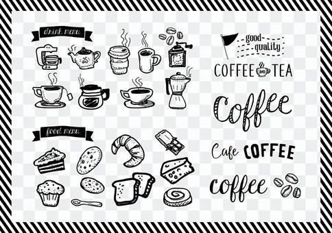 咖啡館設置黑色線