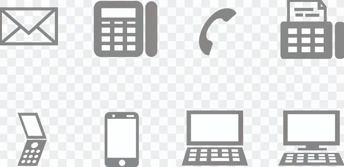 Communication equipment icon