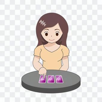 女人選牌(算命)