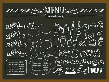 咖啡廳招牌菜單