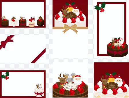 メッセージカード─クリスマス6
