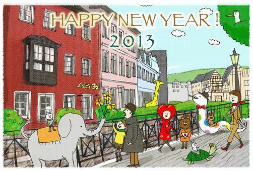 新年在歐洲