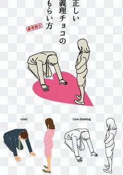I do not know what I can use Dogashita Illustration