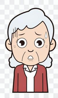 Grandmother (impatient)