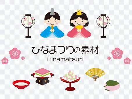 娃娃和配件设置可用于Hinamatsuri的材料