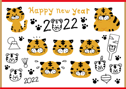 New Year / New Year's card / Tiger year / Tiger / 2022