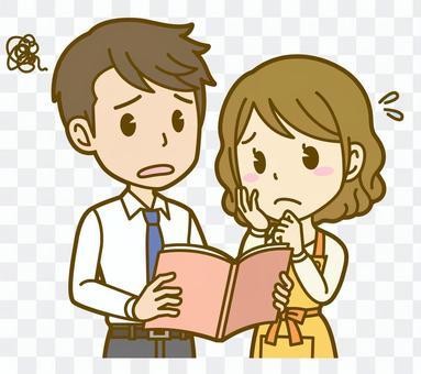男人和女人(夫婦):A_Brochure 03