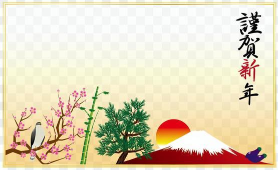 Ikuji Fuji three eggplasher New year's card