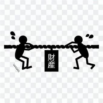 Tug of war (property competition)