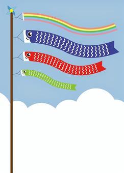 背景(鯉魚旗,藍天,雲)