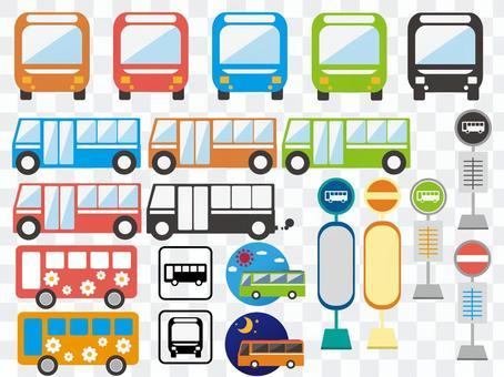 Bus set