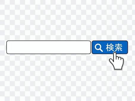 Search window search bar search finger blue