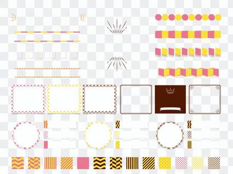 Heading Design Part5