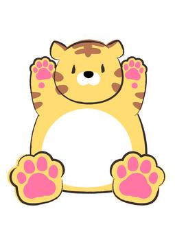 老虎坐著歡呼的插圖