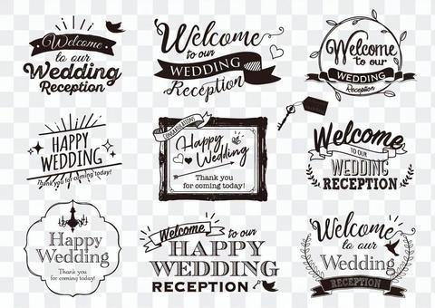 婚禮標誌集合