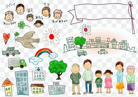 城市規劃與家庭家庭插畫