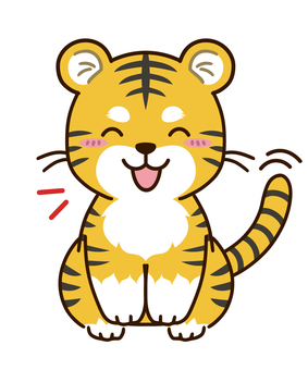 Rejoicing tiger character