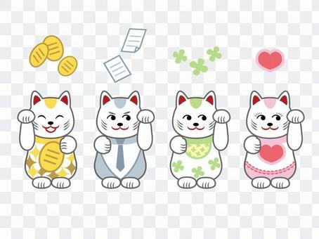 四隻幸運的幸運貓