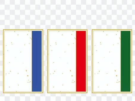 日式標籤_日式框架_a_dark