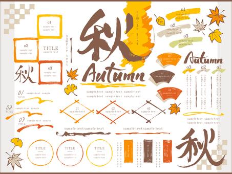 Japanese brush layout_Autumn various 03