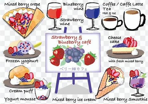 混合漿果咖啡廳菜單架