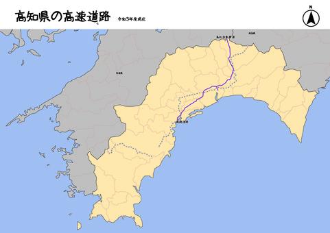Kochi Prefecture Kochi Expressway Road Japan