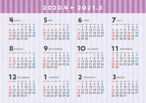 020年4月はじまりカレンダー_よこP