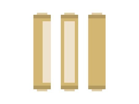 Flat Japanese style roll icon set: yellow