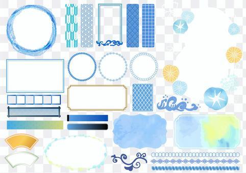 日式材質27藍框套裝