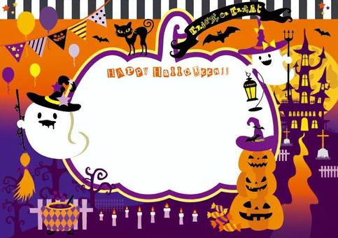 011 A4 size Halloween balloon