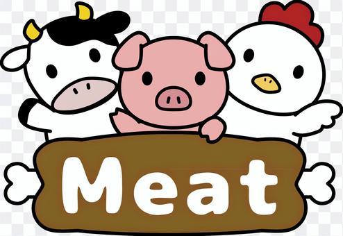 Meat Corner Pop (English ver / with bone)