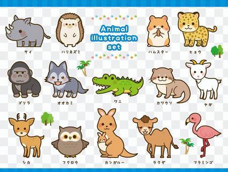 いろいろな動物 イラストセット