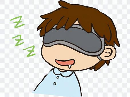 Person who made an eye mask