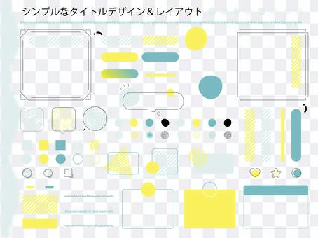 Simple heading frame material set 11