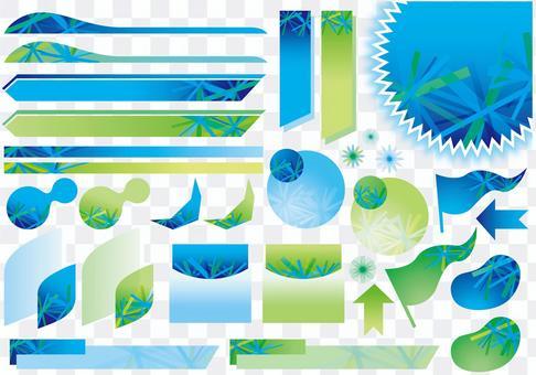 藍色和綠色刷新標籤