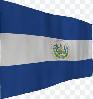薩爾瓦多國旗