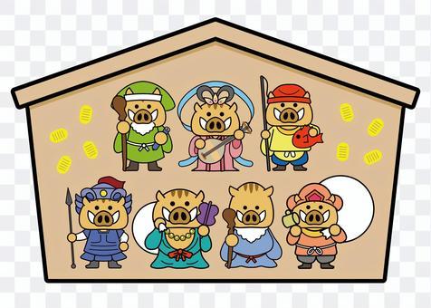 Wild boar 27_01 (Ema, Shichifukujin)