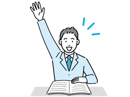 高中男生舉手發言