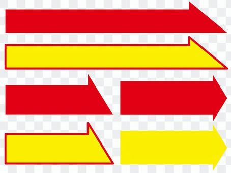紅色/黃色粗箭頭框架集