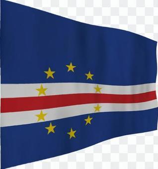 佛得角國旗
