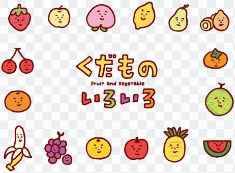 各種水果字符版本
