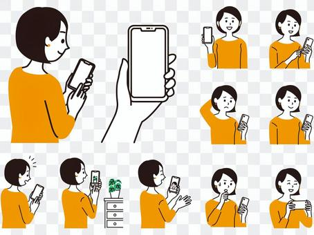 智能手機的女人