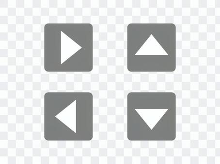 Triangular arrow _ square button (gray)