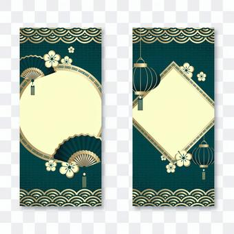 Chinese Design Template 10